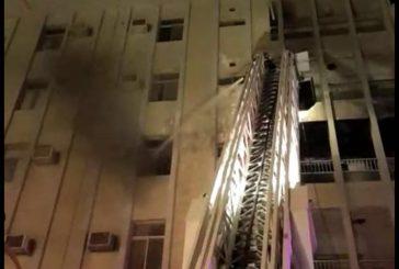 حريق في شقة سكنية بالدور الرابع بالهفوف