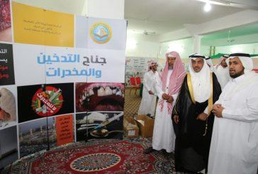 رئيس مركز معشوقة يُدشن أولى فعاليات صيف محافظة القرى 1437
