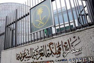 سفارة #المملكة في #إيطاليا تؤكد سلامة السعوديين بعد زلزال نورشيا