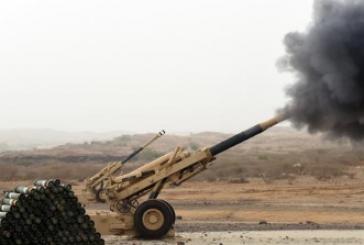 المدفعية السعودية تدك أهدافًا للانقلابيين الحوثيين