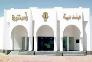 بلدية رأس تنورة تغلق 5 محلات وتحرر 48 مخالفة في شهر شعبان