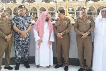"""""""السديس"""" يتفقد الأحوال الأمنية في المسجد الحرام مع """"المحرج"""""""