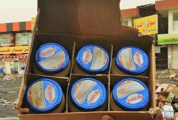 إتلاف 28 طناً من المواد الغذائية الفاسدة في حراج الصواريخ بجدة