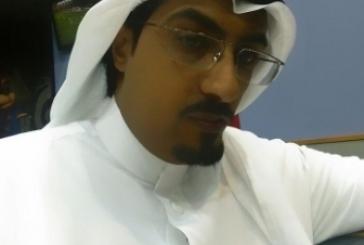 """""""سطام""""  يُنير منزل الأستاذ محمد"""