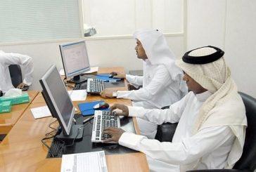 الخدمة المدنية توضح تفاصيل تحسين أوضاع الموظفين حاملي المؤهلات