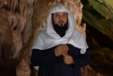 """بالفيديو.. """"العريفي"""":ثلاثة مواطنين ورثوا 350 مليون ريال من قريبهم ورفضوا التبرع لبناء مسجد له"""