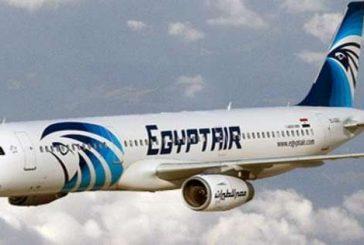 انتشال الصندوق الأسود الثاني للطائرة المصرية المنكوبة