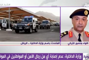 تفاصيل جديدة عن عملية «مداهمة العوامية» ومقتل المطلوب «عبدالرحيم الفرج» (فيديو)