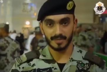 بالفيديو.. رجال الأمن يتواصلون مع ضيوف الرحمن بلغاتهم
