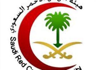 القسم النسائي للهلال الأحمر السعودي بالمنطقة الشرقية يزور دار الحضانة الاجتماعية بالمنطقة الشرقية