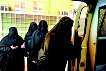 إدارة سجن النساء في مكة تطلق سراح 30 نزيلة