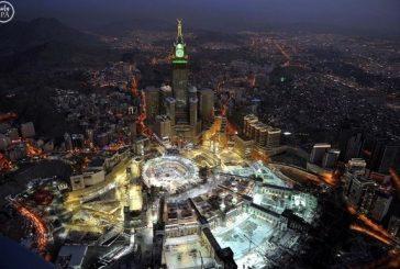 وزارة الحج : المملكة لا تتقاضى أي رسوم على تأشيرات الحج والعمرة