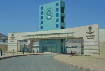 جامعة الباحة تعلن القبول في برامج الماجستير والدبلومات