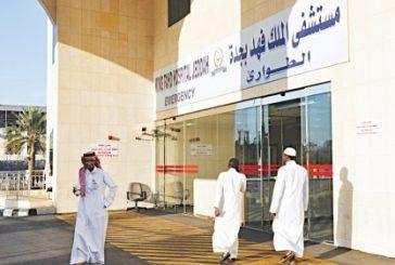 مستشفى الملك فهد بجدة ينقذ حياة عامل أصيب بآلة حادة