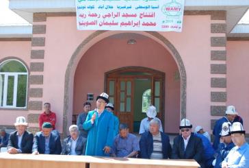 الندوة العالمية تفتتح مسجداً جديداً في جنوب قيرغيزيا