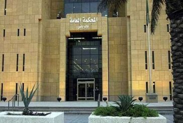 """المحكمة العامة بالرياض تقضي بإعادة حقوق مساهمي """"النورس"""" بجازان"""