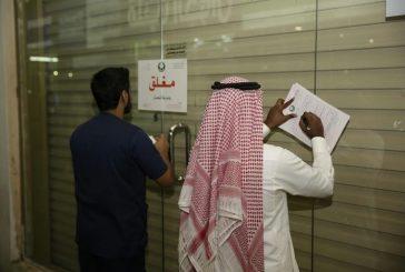 ضبط 914 مخالفة بمحال الاتصالات وامتثال 2713 لقرار التوطين في مختلف المناطق