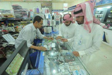 إغلاق 609 محلا وتضبط 1471 مخالفة في الجولات التفتيشية على محلات الاتصالات في المملكة