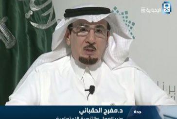 وزير العمل : لا نية لخفض العمالة الوافدة بالمملكة ونسعى لتحقيق 1.3 مليون وظيفة للسعوديين قريبًا