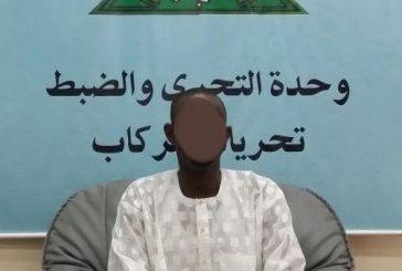 """جمرك مطار الملك عبدالعزيز يُحبط تهريب""""الكوكائين """"المخدّرة"""