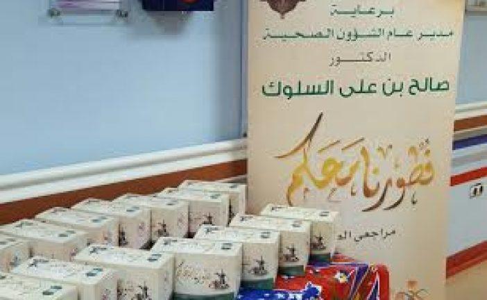 صحة الشرقية توزع  5 آلاف وجبة إفطار لمراجعي طوارئ المستشفيات خلال رمضان