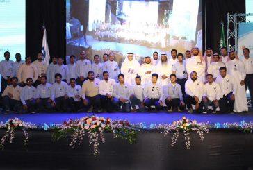 مركز التدريب بؤسسة تحلية المياه المالحة يحتفل تخريج 256 متدرب بالجبيل