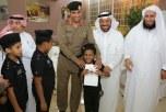 شرطة مكة تُقيم حفل إفطار لأبناء مؤسسة كافل
