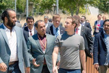 ولي ولي العهد يزور شركة فيس بوك ويجتمع برئيس ومؤسس الشركة