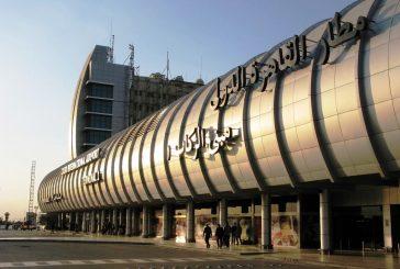 بلاغ كاذب يتسبب في إعلان الطوارئ بمطار القاهرة