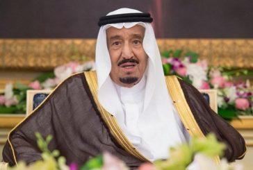 خادم الحرمين يتسلم أوراق اعتماد عدد من سفراء الدول لدى المملكة