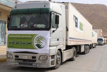 مركز الملك سلمان للإغاثة يقدم 20 ألف سلة غذائية لثلاث مديريات في حضرموت