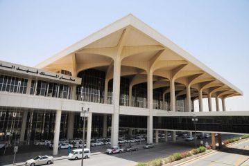 إنشاء صالة إنهاء إجراءات سفر الركاب بمدينة الدمام