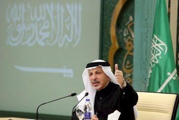 قطان: التصديق على النظام الأساسي للمحكمة العربية لحقوق الإنسان سبقٌ جديد للمملكة