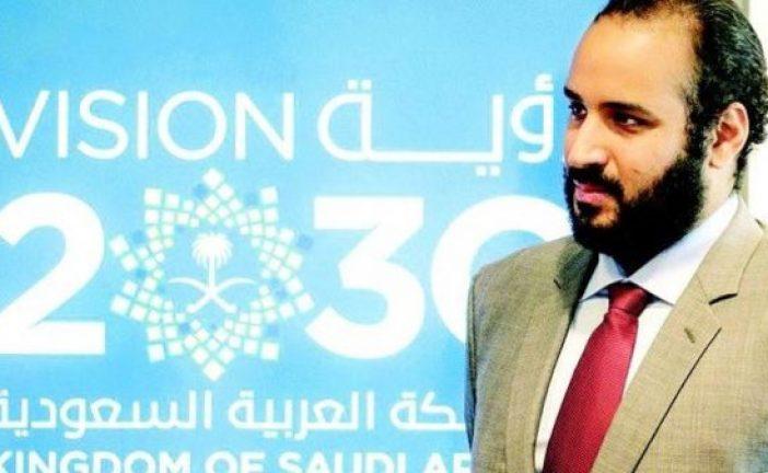 ولي ولي العهد يزور اليونسكو ويبحث تطوير التعاون الثقافي بما يتوافق مع رؤية السعودية 2030