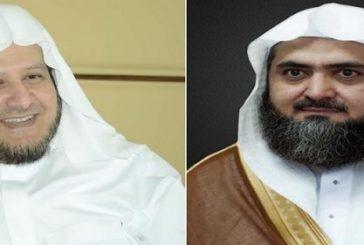 تعرف على إمامي الحرمين المكلفين باعثمان ومحمد خليل