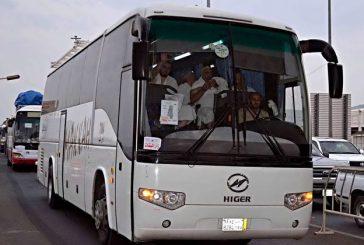 10 سنوات الحد الأقصي لعمر الحافلات المسموح بها في موسم الحج