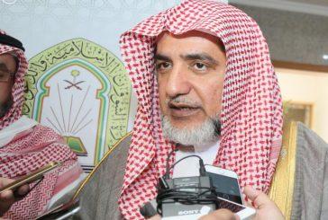 آل الشيخ: علماء المسلمين مستعدون لما تراه المملكة للوقوف ضد تسييس الحج