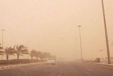 مركز الأزمات بمكة المكرّمة يحذّر: موجة غبار على معظم أنحاء المنطقة