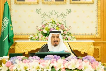 مجلس الوزراء يوافق علي إنشاء مجمع الملك عبدالعزيز للمكتبات الوقفية