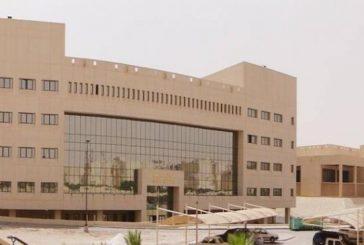 وظائف صحية شاغرة في جامعة الأمير سطام بـ الخرج