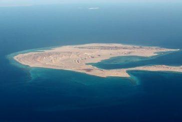 القضاء المصري يقضي ببطلان اتفاقية مصر والسعودية حول تيران وصنافير