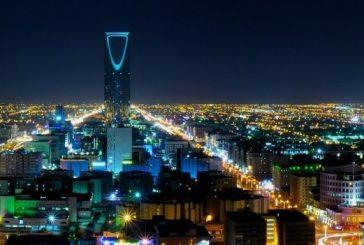 الرياض في المرتبة الـ «57» ضمن أغلى مدن العالم في المعيشة