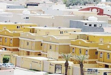 «الإسكان»: تحـويل الصندوق العقاري إلى «بنك» خلال 7 سنوات