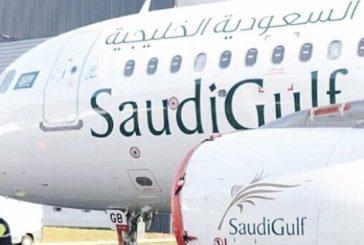 """""""السعودية الخليجية"""" تطلق رحلات طيران من الدمام إلى دبي قبل نهاية العام الجاري"""