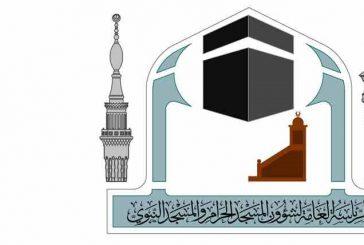 تعرف على جدول أئمة الحرم المكي في صلاة التراويح والتهجد بالعشر الأواخر