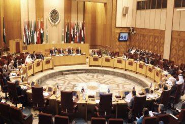 الجامعة العربية: المملكة أول من صادق على النظام الأساسي للمحكمة العربية لحقوق الإنسان