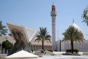 مجمع الملك فهد لطباعة المصحف الشريف يوزع أكثر من 1.3 مليون نسخة الشهر الماضي
