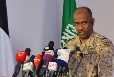 عسيري: التقرير الأممي حول اليمن متناقض.. هدفنا حماية الشعب بمن فيه الأطفال
