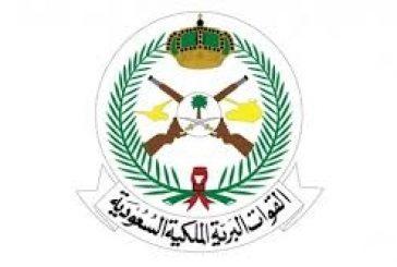 فتح باب القبول الإلكتروني في وحدات المظليين والقوات الخاصة بالقوات البرية