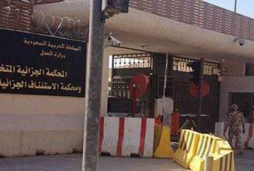 """السجن ١٣ سنة لمواطن أدار حسابات مؤيدة لـ""""داعش"""" هدد بها أفراد الجيش"""
